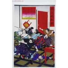 Kobayashi Eitaku: 「鹿児嶋記聞」 - Waseda University Theatre Museum