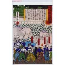 銀光: 「鹿児嶋新聞熊本城戦之図」 - 演劇博物館デジタル