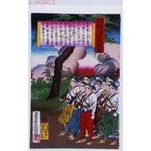 銀光: 「鹿児嶋新聞川尻本陣図」 - 演劇博物館デジタル
