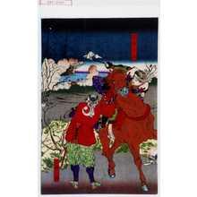 Tsukioka Yoshitoshi: − - Waseda University Theatre Museum