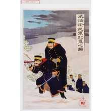 Kobayashi Kiyochika: 「威海衛進軍配置之図」 - Waseda University Theatre Museum