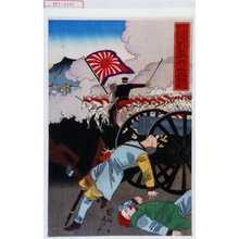 渡辺延一: 「朝鮮牙山陸戦日本兵之大勝利」 - 演劇博物館デジタル
