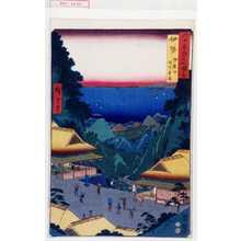 Utagawa Hiroshige: 「六十余州名所図会」「伊勢 朝熊山峠の茶屋」 - Waseda University Theatre Museum