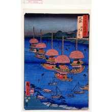 Utagawa Hiroshige: 「六十余州名所図会」「尾張 津島天王祭り」 - Waseda University Theatre Museum