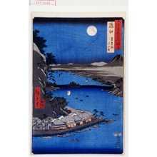 Utagawa Hiroshige: 「六十余州名所図会」「近江 琵琶湖石山寺」 - Waseda University Theatre Museum