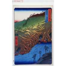 Utagawa Hiroshige: 「六十余州名所図会」「豊前 羅漢寺下道」 - Waseda University Theatre Museum