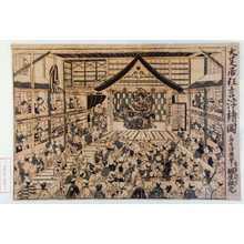 清広: 「大芝居狂言浮絵図」 - Waseda University Theatre Museum