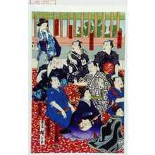 Utagawa Hiroshige: 「坂東八蔵」「坂東喜知六」「与さんぼ」「すみや内すゞ」「新富町九満次」「宇治喜さく」「日本ばし箱清」 - Waseda University Theatre Museum
