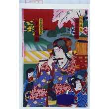 国政: 「傾城逢州 岩井松之助」「愛妾時鳥霊 中村福助」 - Waseda University Theatre Museum