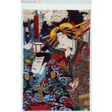 国政: 「傾城小紫 岩井松之助」 - Waseda University Theatre Museum