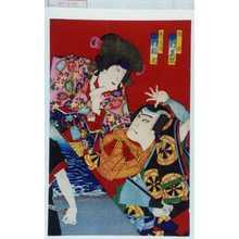 Toyohara Kunichika: 「忠信 中村芝翫」「しづか御前 中村福助」 - Waseda University Theatre Museum