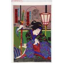 Toyohara Chikanobu: 「秋月娘深雪 中村福助」「岩代多喜太 市川寿美蔵」 - Waseda University Theatre Museum