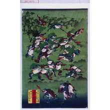 Kawanabe Kyosai: − - Waseda University Theatre Museum