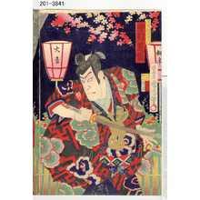 Toyohara Kunichika: 「不破伴左衛門 中村芝翫」 - Waseda University Theatre Museum