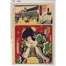 Toyohara Kunichika: 「東京の花纏尽し名勝合」「松王丸 中村芝翫」 - Waseda University Theatre Museum
