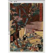 Utagawa Yoshitora: 「一之谷☆☆(ひよどり)越逆落之図」 - Waseda University Theatre Museum