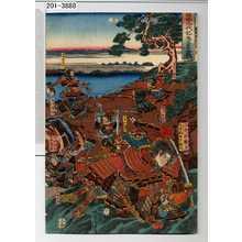 Utagawa Yoshitora: 「北條九代記鴻之台合戦」 - Waseda University Theatre Museum
