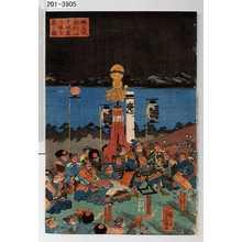 Yoshifuji: 「楠木正成金剛山千破窟の城を築く図」 - Waseda University Theatre Museum