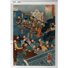 Utagawa Kuniyoshi: 「足利尊氏評定之図」 - Waseda University Theatre Museum