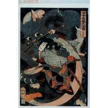 Utagawa Yoshitsuya: 「大日本豪傑水滸伝 犬村大角」 - Waseda University Theatre Museum