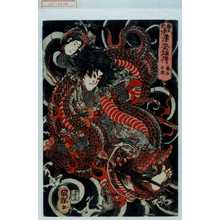 Utagawa Kuniteru: 「和漢英雄伝 龍王太郎」 - Waseda University Theatre Museum