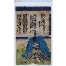 不明(うすれにて): 「[]噺」 - Waseda University Theatre Museum