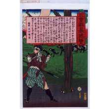 銀光: 「三重県暴徒一覧」 - 演劇博物館デジタル