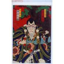 Toyohara Kunichika: 「武蔵坊弁慶 市川団十郎」「源義経 中村福助」 - Waseda University Theatre Museum