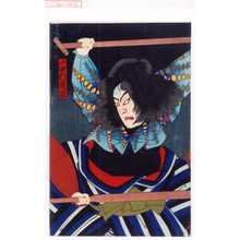 Toyohara Kunichika: 「樋口 中村芝翫」 - Waseda University Theatre Museum