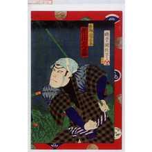 国政: 「直助権兵衛 市川九蔵」 - 演劇博物館デジタル
