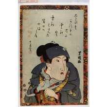 歌川豊重: - 演劇博物館デジタル