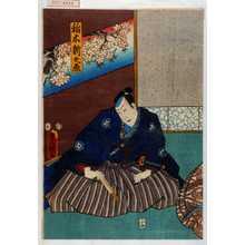 Utagawa Kunisada: 「稲木新之丞」 - Waseda University Theatre Museum