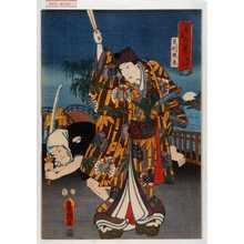 Utagawa Kunisada: 「見立月尽 出る月」「足利頼兼」 - Waseda University Theatre Museum
