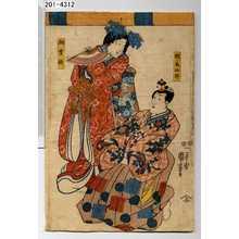 Utagawa Kuniyoshi: 「橘ノ藤仙卿」「御幸姫」 - Waseda University Theatre Museum
