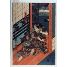 歌川国貞: 「犬塚信乃」 - 演劇博物館デジタル