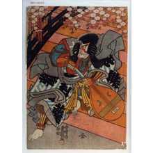Utagawa Kunisada: 「千寿 実は景清」 - Waseda University Theatre Museum