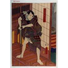 歌川国貞: 「せつた直し長五郎」 - 演劇博物館デジタル