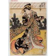 Utagawa Toyokuni I: 「[化]粧坂の少々 岩井粂三郎」 - Waseda University Theatre Museum