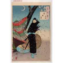 Tsukioka Yoshitoshi: 「月百姿」「忍岡月」 - Waseda University Theatre Museum