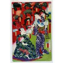 Toyohara Kunichika: 「新版かづらつけ」「音羽屋梅花 尾上多賀之丞」「成駒や 中村芝翫」 - Waseda University Theatre Museum