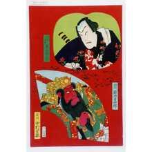 Utagawa Kuniaki: 「政岡 岩井半四郎」「野晒吾助 尾上菊五郎」「関羽 中村芝翫」 - Waseda University Theatre Museum