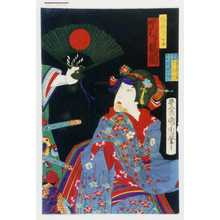 Utagawa Kuniaki: 「かつら子 中むら福助」 - Waseda University Theatre Museum