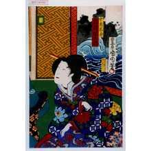 Toyohara Kunichika: 「中老花ノ井 岩井松之助」 - Waseda University Theatre Museum