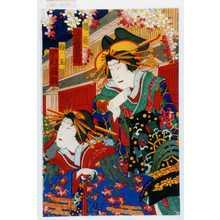 国政: 「揚巻 助高屋高助」「白玉 中村福助」 - Waseda University Theatre Museum