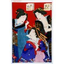 Toyohara Kunichika: 「雷おしゆん いち川団州」「いばらき阿瀧 中むら芝翫」 - Waseda University Theatre Museum