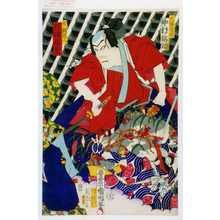Toyohara Kunichika: 「犬塚信乃 中村福助」「犬飼現八 片岡我童」 - Waseda University Theatre Museum