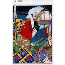 Toyohara Kunichika: 「見立八犬伝之内 比喜が谷館」「犬江親兵衛 中村福助」 - Waseda University Theatre Museum