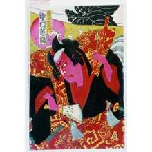 Toyohara Kunichika: 「岩長左衛門 中村芝翫」 - Waseda University Theatre Museum