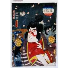 Utagawa Kunisada II: 「八犬伝いぬのさうしの内」「犬江親兵衛仁」 - Waseda University Theatre Museum