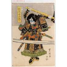 歌川豊重: 「景清 松本幸四郎」 - 演劇博物館デジタル
